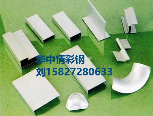 净化铝材配件