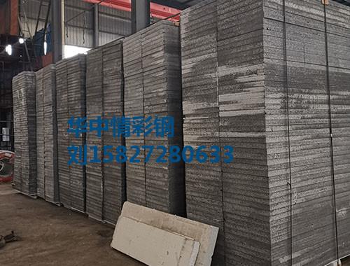 硅岩净化板